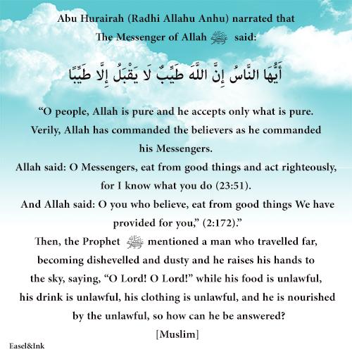 Gems Of The Heart - Shaikh Ibrahim Zidan - Page 3 21810