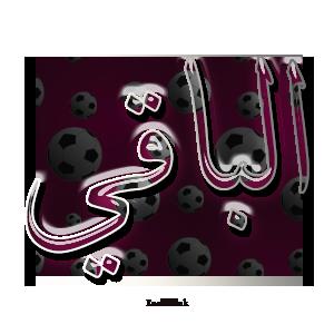 Gems Of The Heart - Shaikh Ibrahim Zidan - Page 3 5310