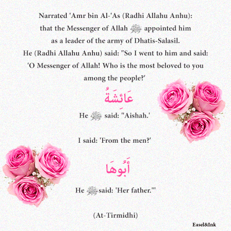 Hadith Graphics - Page 4 Best1710
