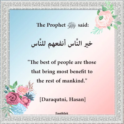 Best of the Best - Dr Muhammad Salah - Page 2 Best2710