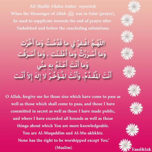 Gems Of The Heart - Shaikh Ibrahim Zidan - Page 3 Dhikr010