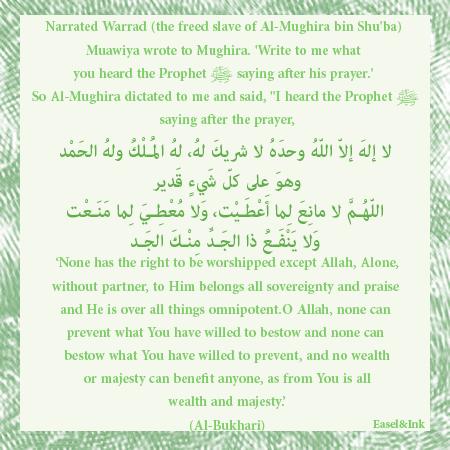 Gems Of The Heart - Shaikh Ibrahim Zidan - Page 3 Dhikr110