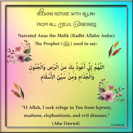 The Coronavirus - an Islamic Perspective Dua-re11