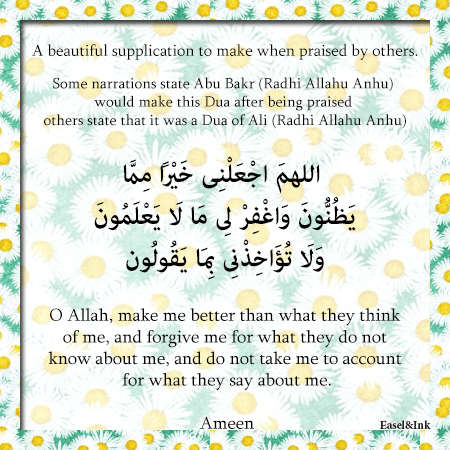 Beautiful Supplications  Dua01-10