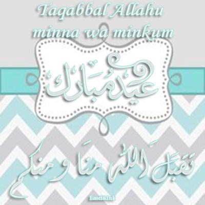 *****Eid Greetings***** Eid14411