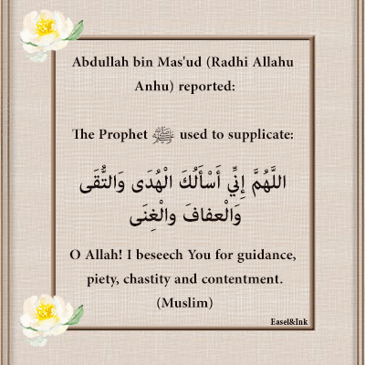 Duas from the Sunnah - Page 4 Guidan10