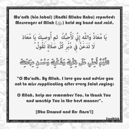 Gems Of The Heart - Shaikh Ibrahim Zidan - Page 3 Help-w10