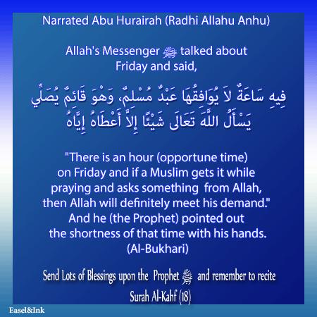 Hadith on Yaum al-Jumu'ah Jum-hr10