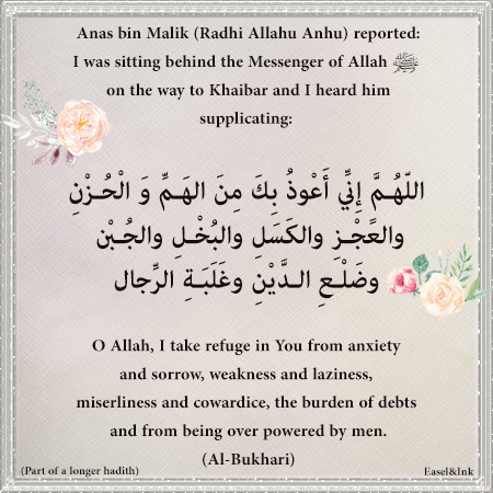 Duas from the Sunnah - Page 4 Overco10