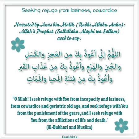 Duas from the Sunnah - Page 4 Refuge10