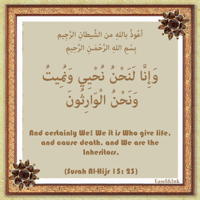 Gems Of The Heart - Shaikh Ibrahim Zidan - Page 3 S15a2310