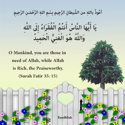 Mankind is in need of Allah ( Surah Fatir 35: 15) S35a1510