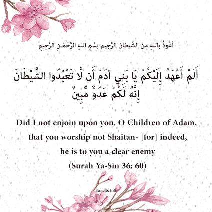 You should not worship Shaytan ( Surah Ya-Sin 36: 60) S36a6011