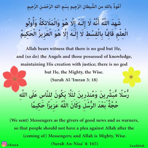 Gems Of The Heart - Shaikh Ibrahim Zidan - Page 4 S3a18-10