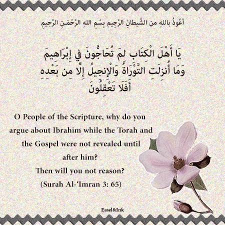 Disputing about Ibrahim (Surah Al-'Imran 3: 65) S3a6511