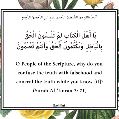 Why do you Mix Truth with Falsehood (Surah Al-'Imran 3: 71) S3a7111