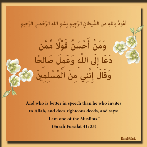 Ayah Graphics  - Page 3 S41a3310
