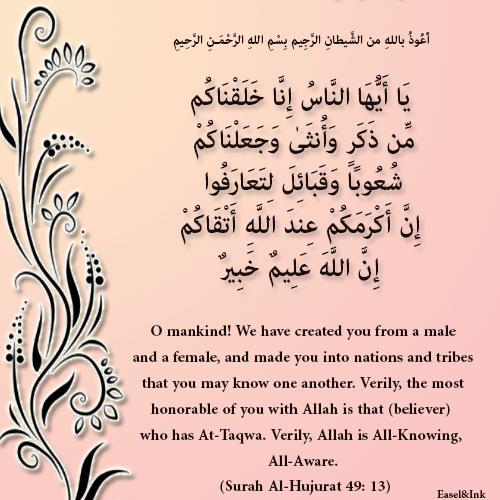 All of Mankind are the Children of `Adam and Hawwa' (Surah Al-Hujurat 49: 13) S49a1310