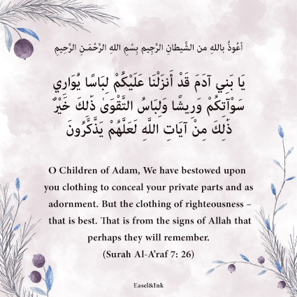 Bestowing Raiment and Adornment on Mankind (Surah Al-A'raf 7: 26) S7a2611