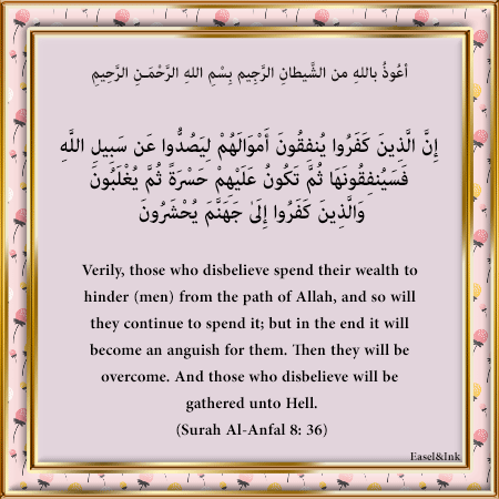 The Disbelievers spend Their Wealth to hinder (Surah Al-Anfal 8: 36-37) S8a36-10