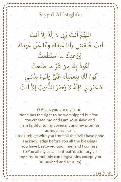 Qur'anic Reflections - Dr Muhammad Salah Sayyid13