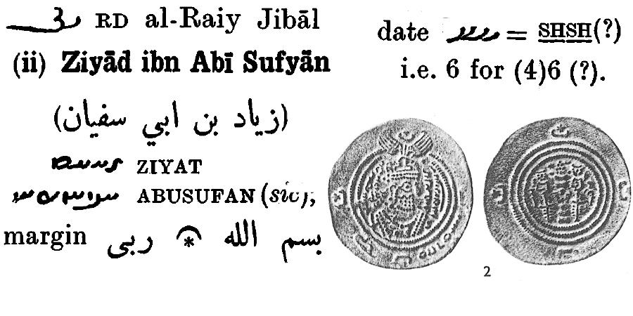 Dracma Árabe-Sasánida de Ziyad b. abï Sufyän. Contramarcas heftalitas. 210