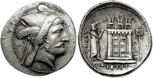 Bagadates I. Reyes de Persis. Istakhr (Persepolis). Inicios del Siglo 3 a.C.  Bagada10
