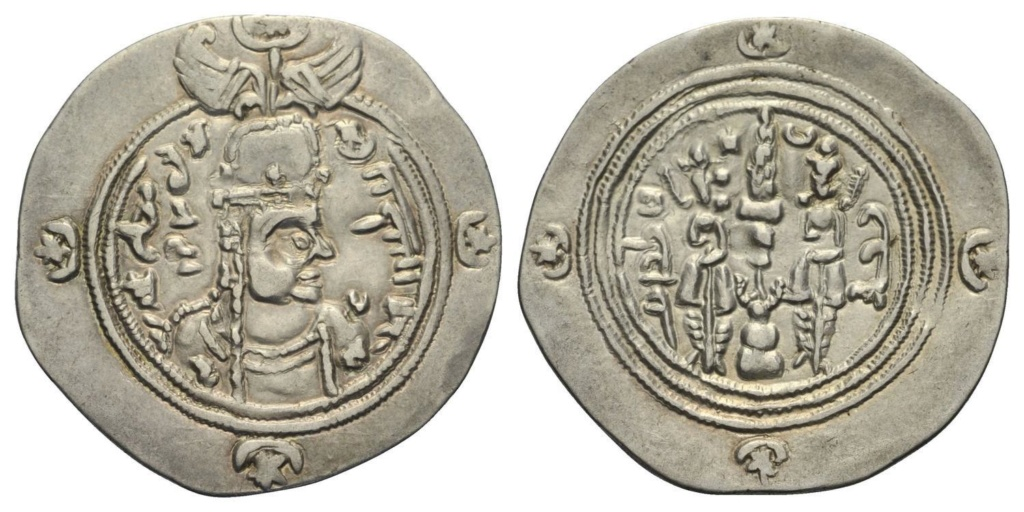 Dracma de plata. Reina Boran, Imperio Sasanida. 628 o 631d.C. Dedit Maestro Benyusuf Buran_10