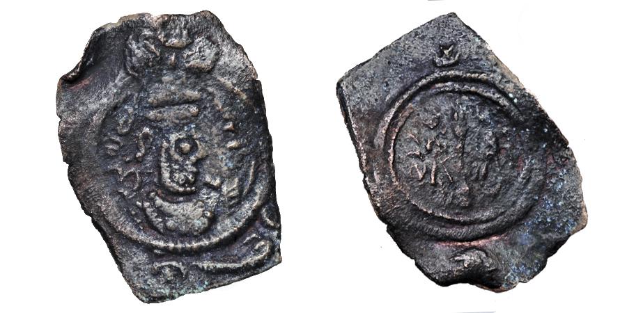 Pashiz de Cosroes II Pashiz10