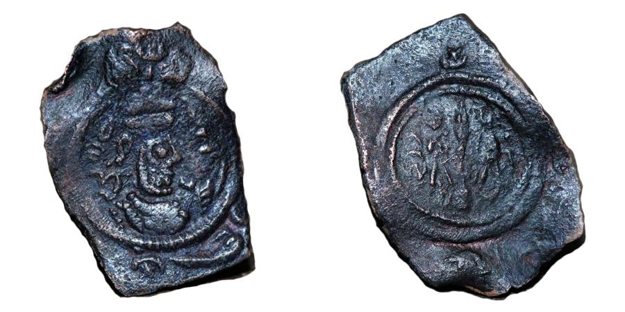 Pashiz de Cosroes II Pashiz11