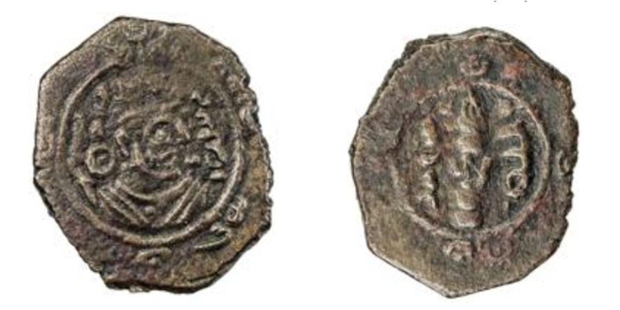 Pashiz de Cosroes II Pashiz12