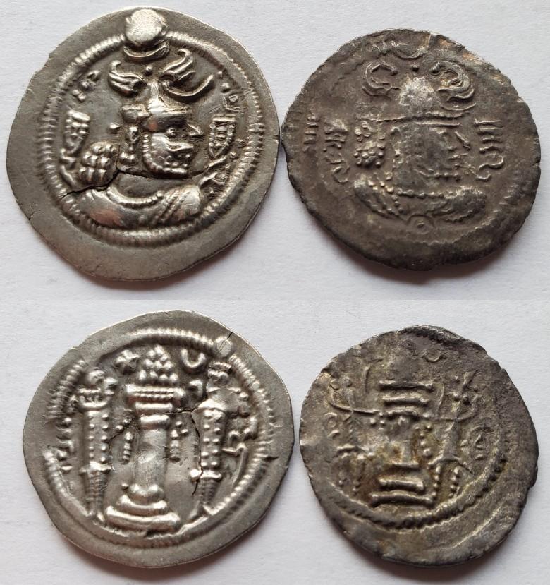 Dracma Indo-sasánida Serie_10