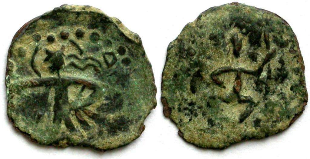 Imitación Kushan del rey Huviska. Yuying10