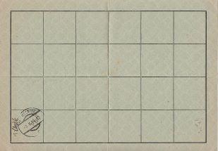 Österreich im III. Reich (Ostmark) Belege - Seite 26 Kontrk11