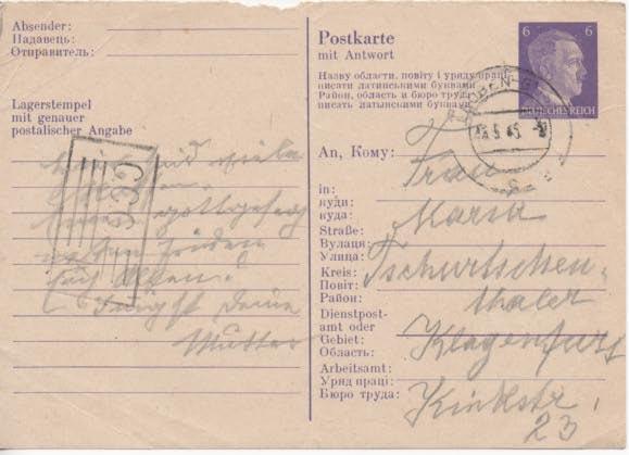 Österreich im III. Reich (Ostmark) Belege - Seite 23 Scan-100
