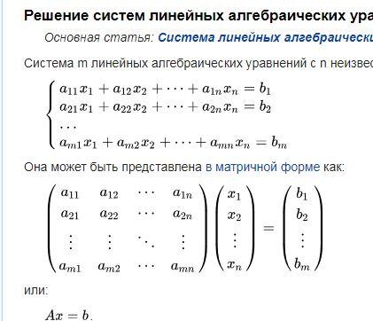 О высшей Алгебре... Почему её не надо бояться A10