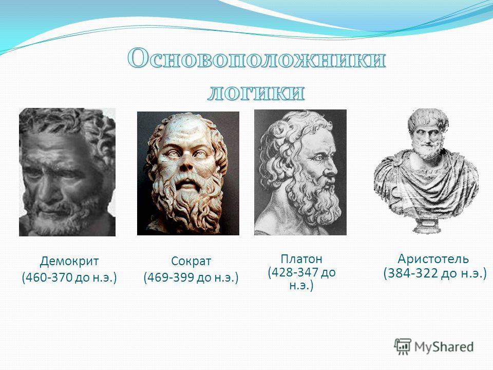 Высшая Алгебра и смерть Гильдии... Миллион долларов Березину, Бутаеву и Балаеву A_aaa_10