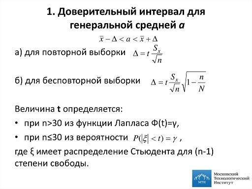 """Высшая математика разгадала тайну двух пар обуви, хотя """"было трудно, но Цинандали"""" Aa12"""