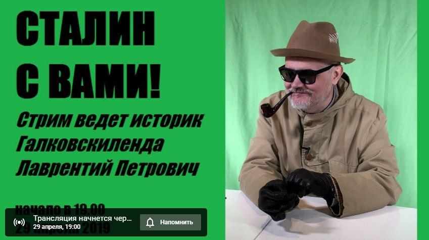 Никифоров Леонид Гербертович Aa_a_10