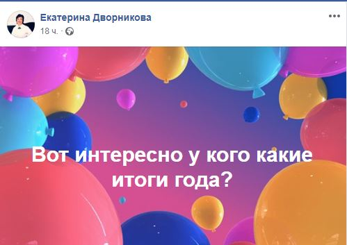 Никифоров Леонид Гербертович Au10