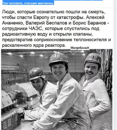 Никифоров Леонид Гербертович Ea__aa10