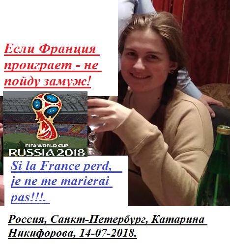 Никифоров Леонид Гербертович Eaau_e10