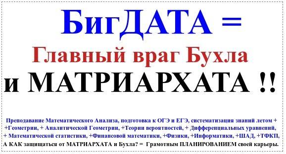 Никифоров Леонид Гербертович Nase-s10