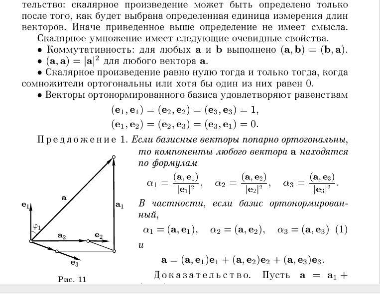Доказательство всесильности Путина или иного =ОПРЕДЕЛИТЕЛЯ аксиоматики Sauaa_10