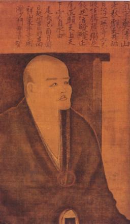 DŌGEN ZENJI (1200-1253) : Moine zen  Dogen10