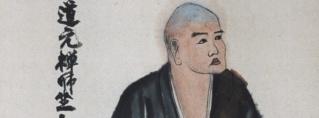 Moment propice - par Maître Eihei Dôgen Dogenb10