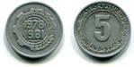 Piece de 5 centimes 1978/1981 5_cent11