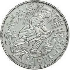 Piece de 5 centimes 1978/1981 5_da_112