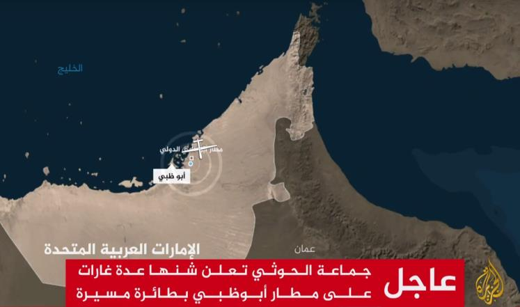 الحوثيون أثبتو أنهم يملكون تكنولوجيا متطورة جدا  44210
