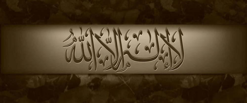 L'islam All10